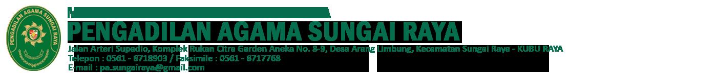 Website || Pengadilan Agama Sungai Raya